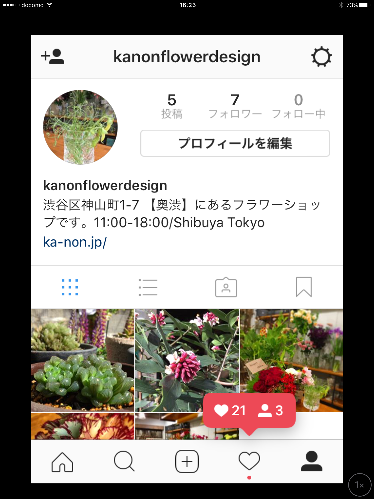 kanon_official_instagram